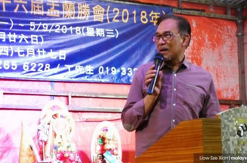 Pelaburan Taiwan, Singapura untuk PD - Anwar