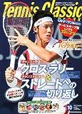 Tennis Classic Break (テニスクラシックブレイク) 2012年 10月号 [雑誌]