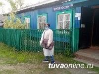 С начала года жители Тувы получили и отправили более 2,2 млн писем и посылок