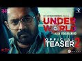 Under World: Second teaser of Asif Ali Starrer is Out | Watch Video