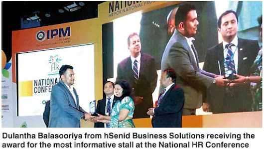 hSenid Business Solutions partners National HR Conference 2015