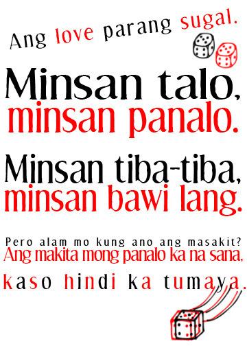 Justin Export Love Quotes Tagalog Wallpaper