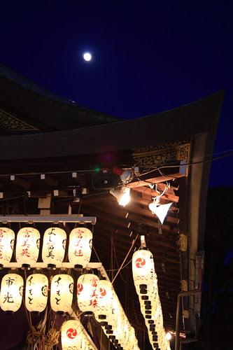 Donated lanterns in Yasaka Shrine