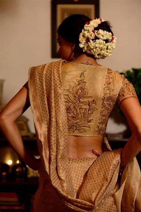 Kerala Wedding Saree Blouse Designs 2015   Latest Fashion