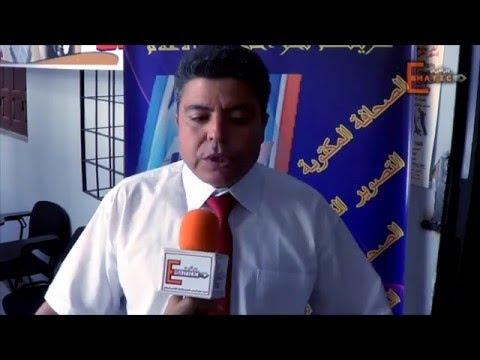مدرسة الصحافة و الإعلام بفاس