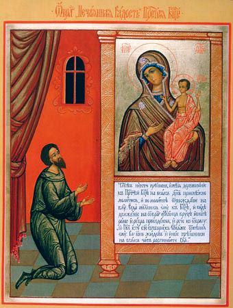 Икона Божией Матери ''Нечаянная Радость''