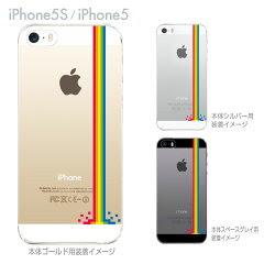 【iPhone5S】【iPhone5】【Clear Arts】【iPhone5sケース】【iPhone5ケース】【カバー】【スマホケース】【クリアケース】【クリアーアーツ】【レインボー】 47-ip5s-tm0018