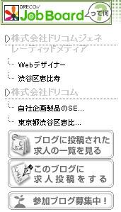 jobboard3_1.jpg