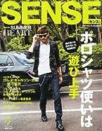 SENSE(センス)2012年07月号