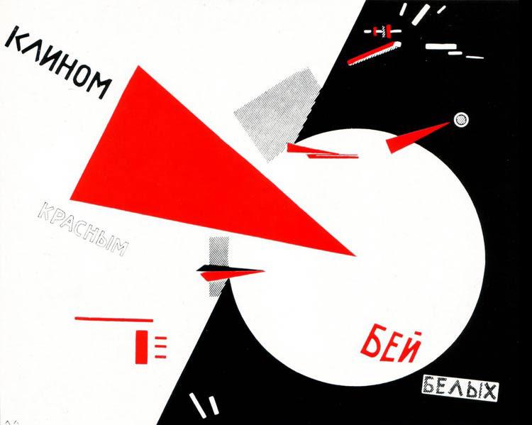 http://www.designishistory.com/images/lissitzky/BeatTheWhites.jpg