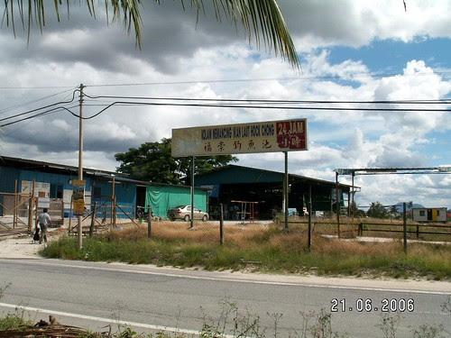 Tg Rambutan Pond 01