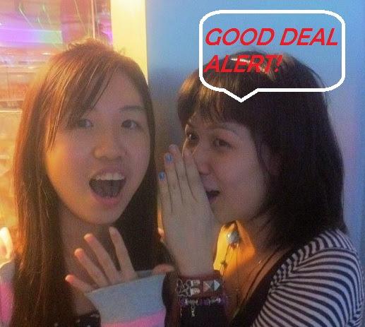 Good Deal Alert