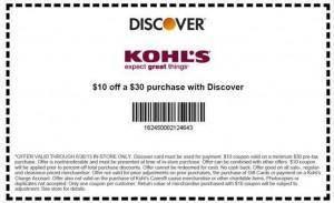 Kohl's Printable Coupon