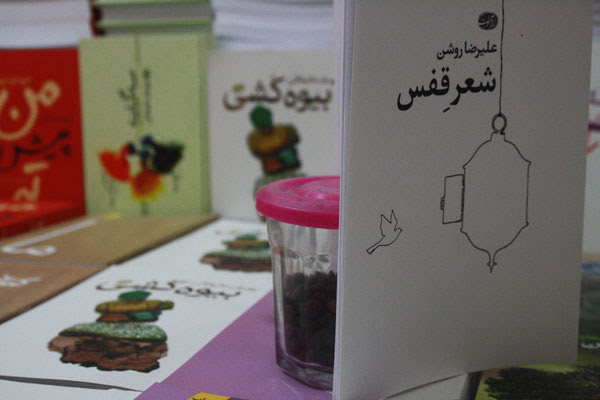 http://aamout.persiangig.com/image/00-94/book-fair-28-tehran/0023.jpg