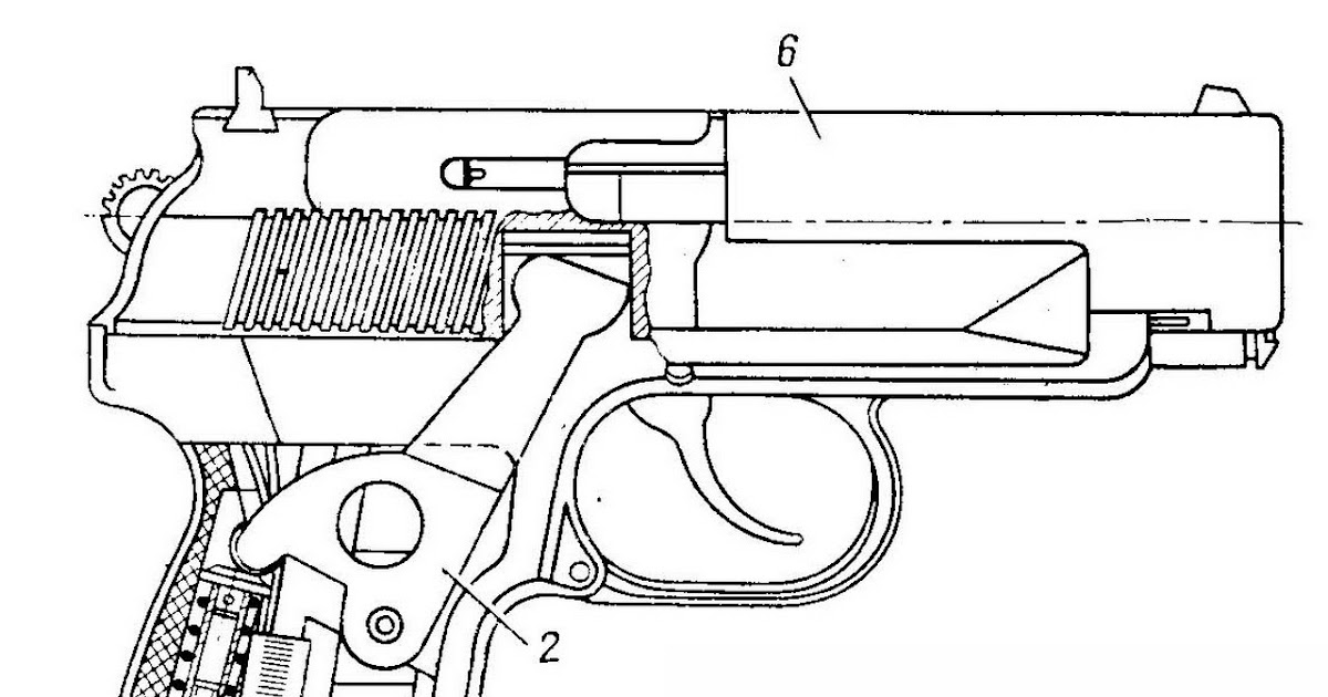 PB Silenced Pistol