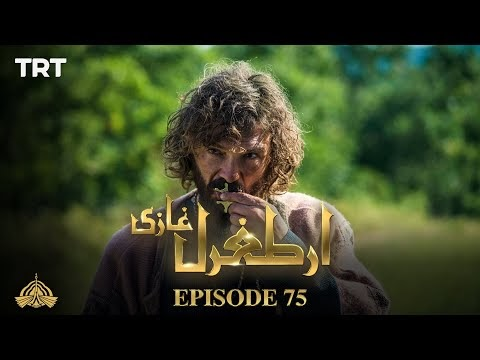 Ertugrul Season 1 Episode 75 Urdu Dubbed