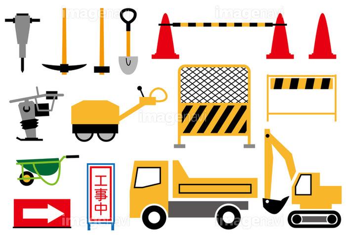 道路工事 イラストセットの画像素材31314143 イラスト素材なら