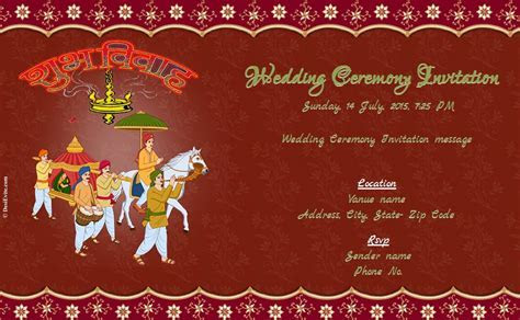 Free Wedding India Invitation Card & Online Invitations