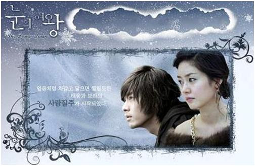 [Review K-Drama] The Snow Queen