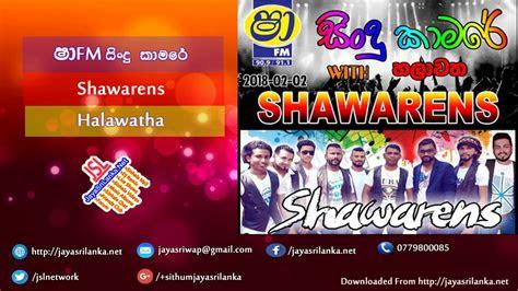 jayasrilanka net  show flash    maryites