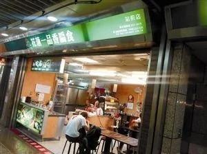 台湾男子旅居深圳20年返台定居:物价太高扛不住了(图)