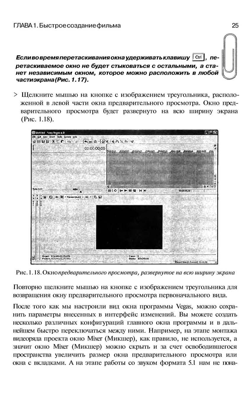 http://redaktori-uroki.3dn.ru/_ph/13/148335110.jpg