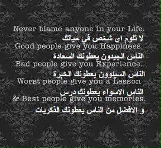 كلمات حزينة عن الحب باللغة الانجليزية Aiqtabas Blog