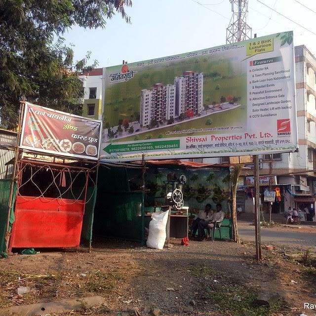 Hoarding of Shree Swami Anant-Srushti 1 BHK 2 BHK Flats Kirkatwadi Sinhagad Road Pune 411024 - 91750 18678 / 98226 56165 / 98224 39451 - Visit Belvalkar Kalpak Homes, 1 BHK & 2 BHK Flats at Kirkatwadi, Sinhagad Road, Pune 411024