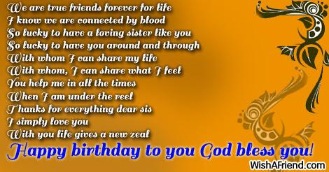 We Are Like True Friends Sister Birthday Poem
