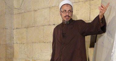 الشيخ عماد عفت