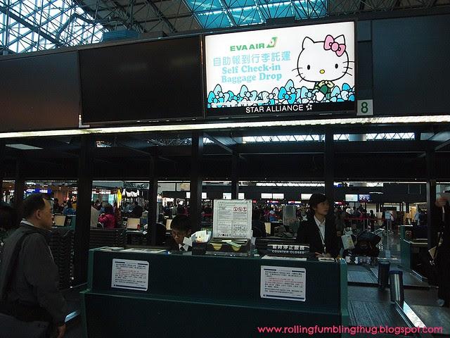 Eva Air Hello Kitty