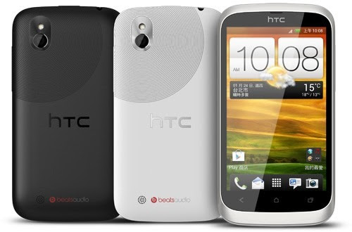 clip image001 HTC Unveils Desire U; Inexpensive Android Handset