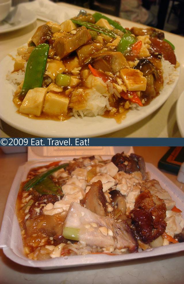 Roast-Pork-Plate-Rice