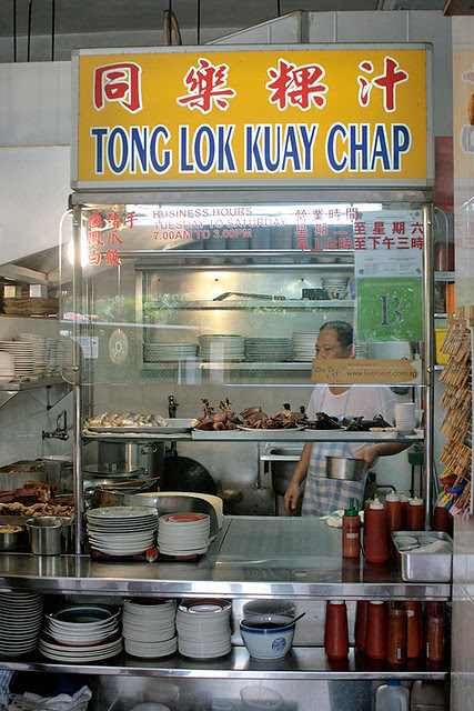 Tong Lok is at junction of Pepys Road and Pasir Panjang Road
