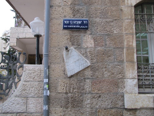 Sundial on a synagouge wall, Jerusalem: