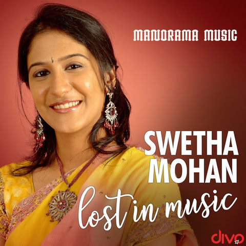 I Love You Mummy From Bhaskar The Rascal Mp3 Song Download Lost In Music Swetha Mohan I Love You Mummy From Bhaskar The Rascal Malayalam Song By Shweta Mohan On