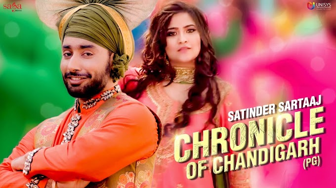 Chandigarh (PG) Lyrics Satinder Sartaaj | Aditi S | Bhangra Song | Latest Punjabi Songs 2020