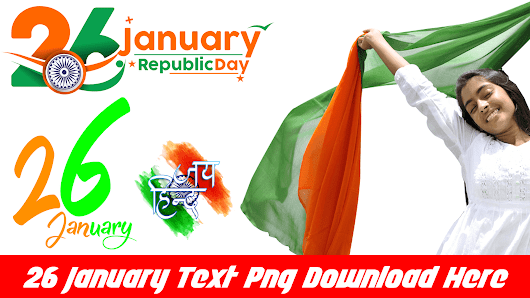 26 January PNG Text Download || Republic Day PNG (INDIA) – Download
