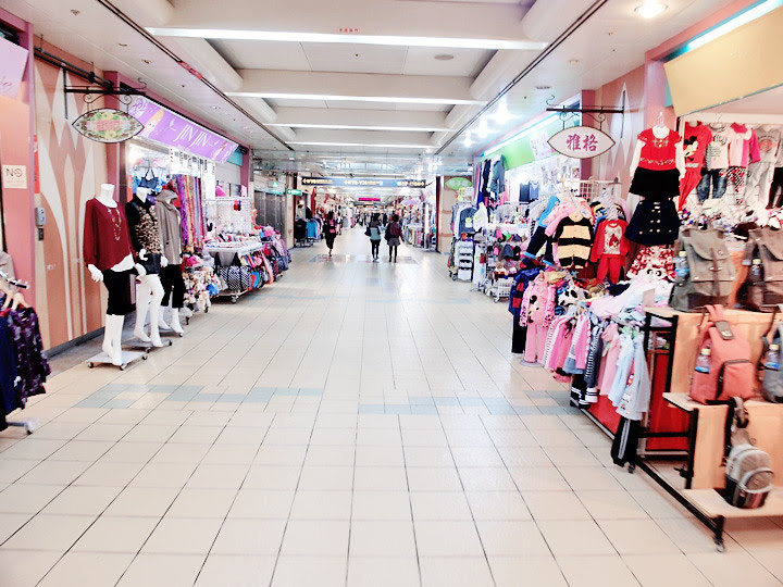 Taipei Underground Shopping Centre