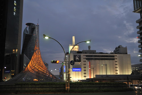 After Japan trip 2011 - day 11. Nagoya.