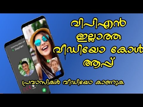 Download New Video Call Android & iOS App