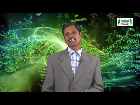 முப்பரிமாணம் Std 12 TM Chemistry Purapparappu Vethiyal Part 02 Kalvi TV