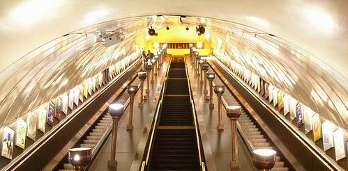 St Johns's Wood Tube station photo by Flambard