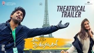 Ala Vaikunthapurramuloo Telugu Movie (2020)   Cast   Trailer   Release Date