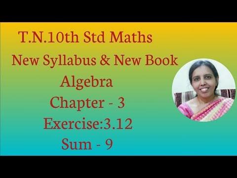 10th std Maths New Syllabus (T.N) 2019 - 2020 Algebra Ex:3.12-10