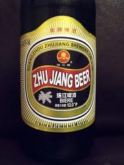 Zhujiang, Gold Lager (Beer (12°)), China