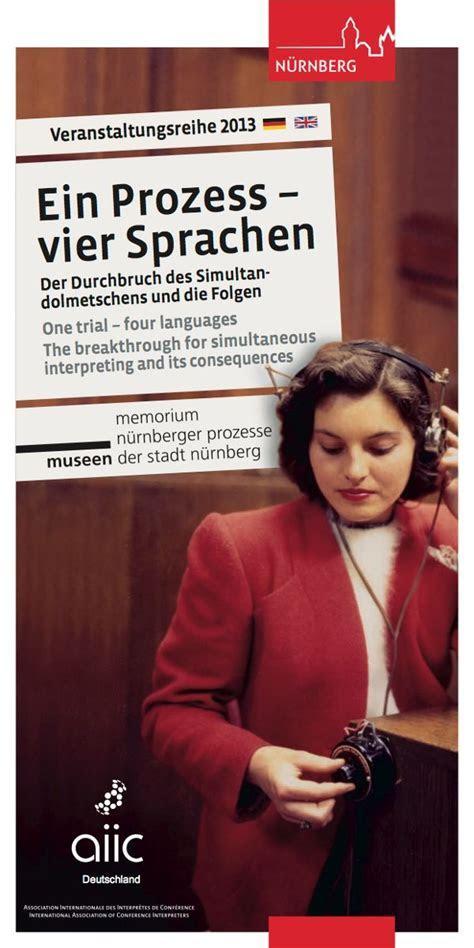 NUREMBERG QUOTES image quotes at hippoquotes.com