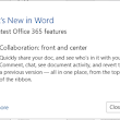 Office 365 – Sharing just got easier