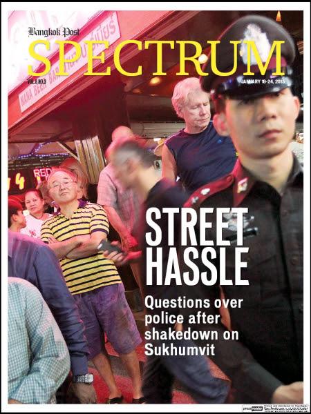 La prensa nos habla de la presión policial