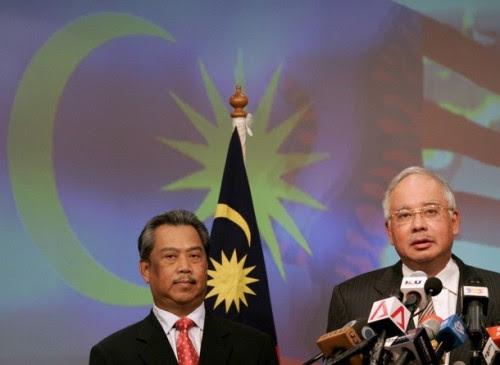 Muhyiddin telah dilaporkan akan memanggil Menteri Besar Terengganu, Datuk Ahmad Said berhubung tindakan 10 Adun Barisan Nasional (BN) yang tidak hadir pada Sidang Dewan Undangan Negeri (DUN), hari ini.
